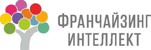 Франчайзинг-Интеллект