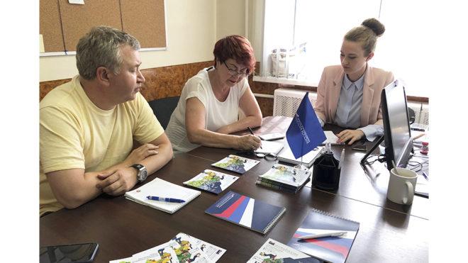11 июля состоялось заседание Комиссии по франчайзингу пермского РО «ОПОРА РОССИИ»