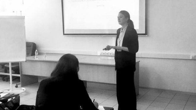 Семинар «Социальная франшиза как катализатор развития социального бизнеса»