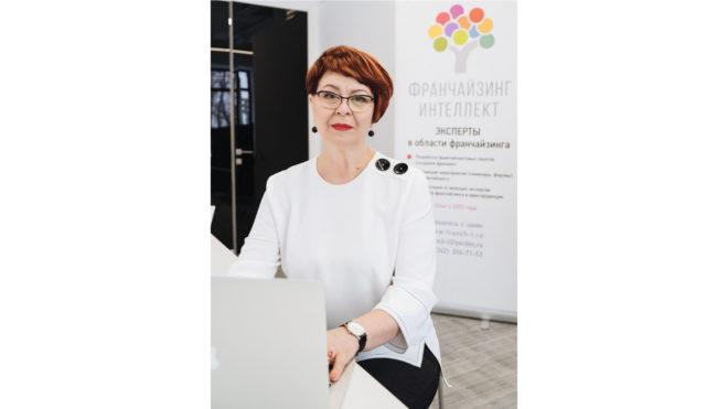 Генеральный директор компании «Франчайзинг-Интеллект» Юлия Богушевская примет участие в круглом столе «Франшизы в сельском хозяйстве»