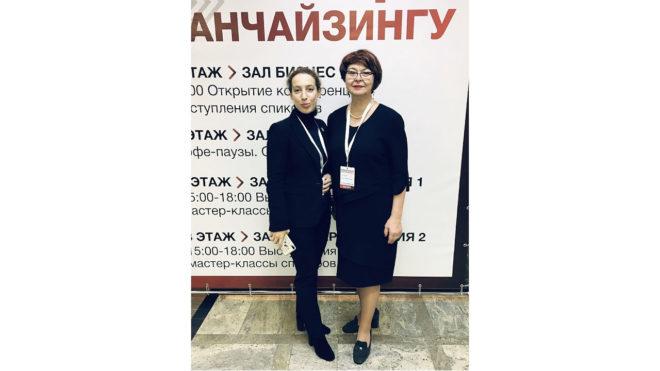 Первая региональная конференция по франчайзингу, г. Ижевск
