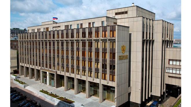 Юлия Богушевская приглашена в Совет Федерации