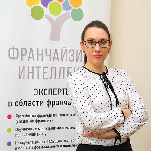 Лузенина Татьяна
