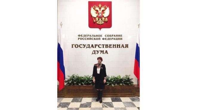 Социальный франчайзинг обсуждают в Государственной думе Федерального собрания Российской Федерации
