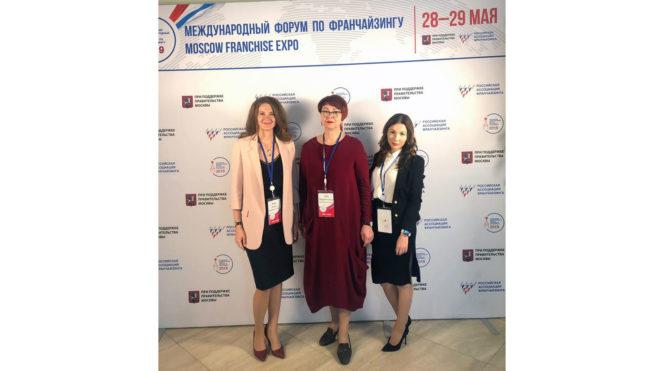 Эксперты компании «Франчайзинг-Интеллект» по приглашению Российской Ассоциации Франчайзинга приняли участие в Московском Международном форуме по франчайзингу 2019