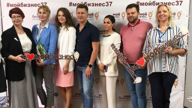 Конференция в Иваново «Бизнес по франшизе»