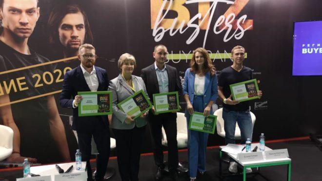 МАРИЯ КИЗИМА НА BUYBRAND EXPO 2020