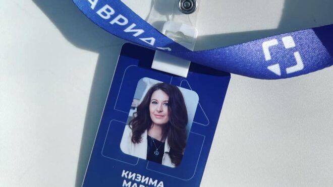 10 сентября Мария Кизима, соучредитель компании «Франчайзинг-Интеллект», выступила на Тавриде в г. Судак
