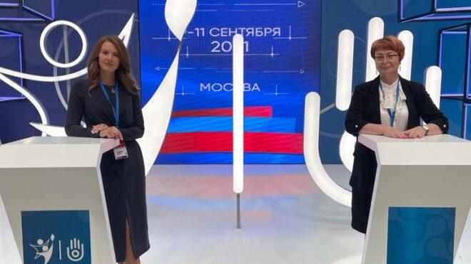 IV Форум социальных инноваций регионов (организаторы Совет Федерации и Правительство Москвы)