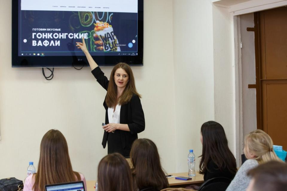 Курс «Основы франчайзинга» в Высшей школе экономики, Пермь 2019