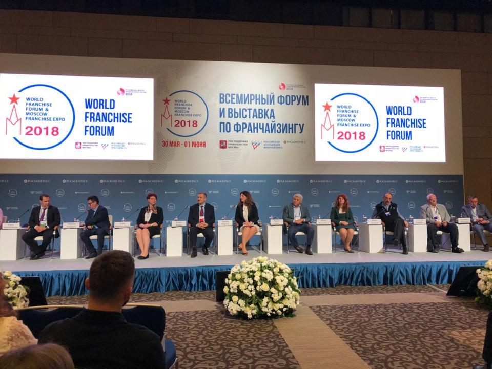 Всемирный форум по франчайзингу WORLD FRANCHISE FORUM 30-31.05.2018