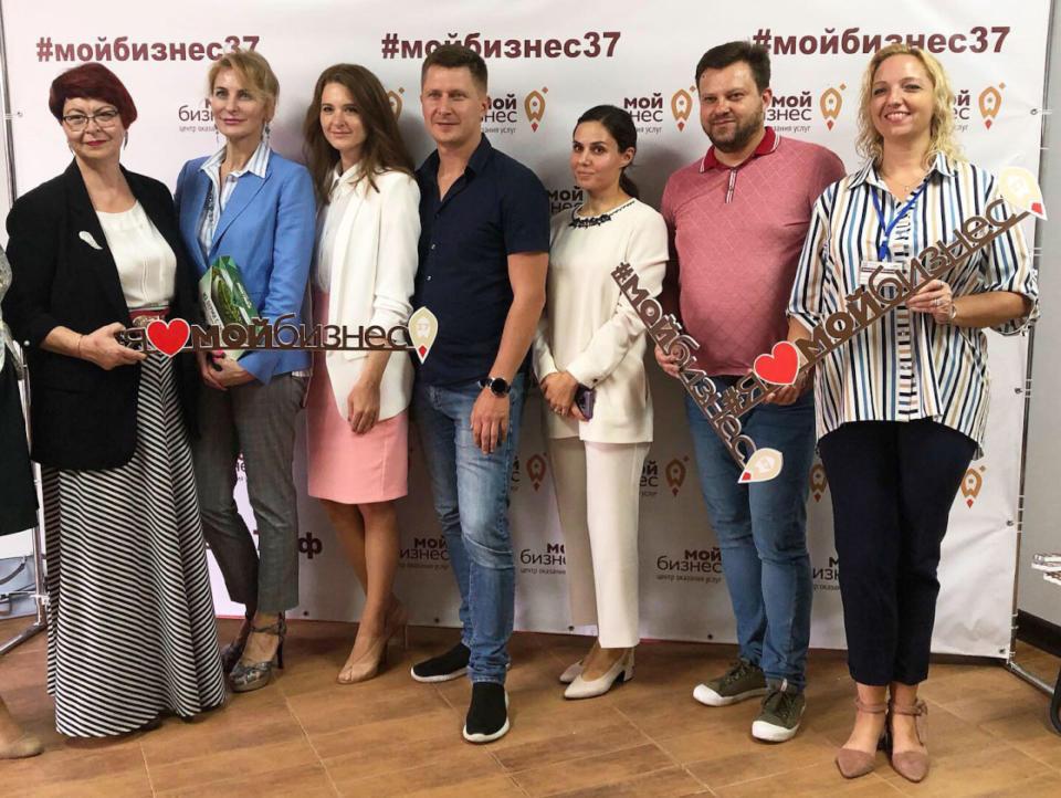 «Бизнес по франшизе» в городе Иваново, 22 августа 2019 года