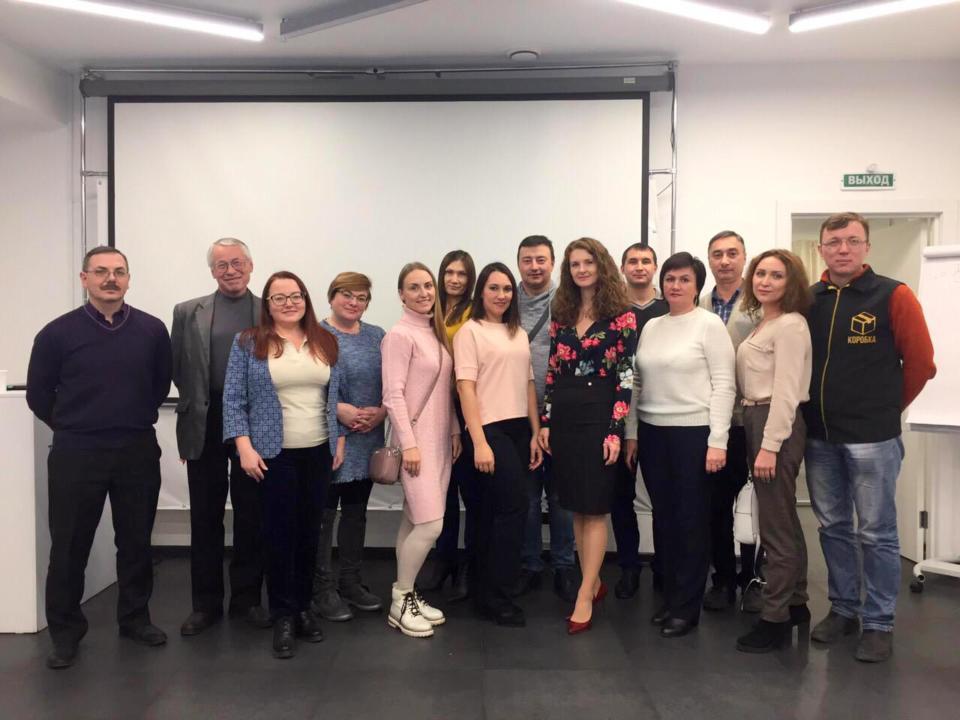 Форум по социальному предпринимательству «Синергия бизнеса и социальной инициативы», 7-8 ноября 2019 года, Иркутск